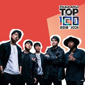 Thailand Top 100 by JOOX
