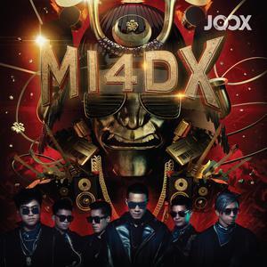 ฟังเพลงต่อเนื่อง MI4DX