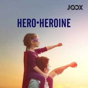 HERO HEROINE