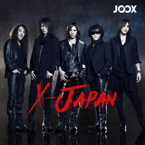 ฟังเพลงต่อเนื่อง X Japan Rock Hits