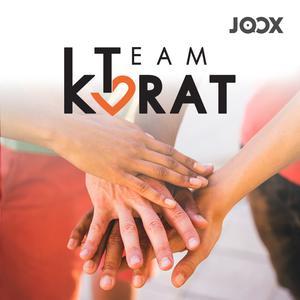 ลิสต์เพลงใหม่ #teamkorat