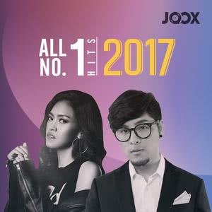 ALL No.1 HITS 2017