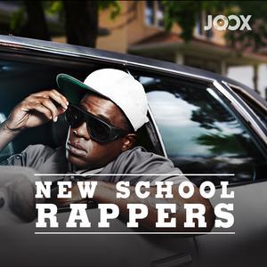 ฟังเพลงต่อเนื่อง New School Rappers