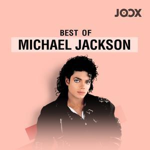 ฟังเพลงต่อเนื่อง Best of Michael Jackson