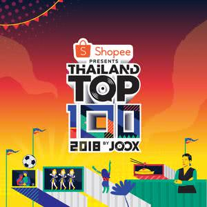 Shopee presents THTOP100 2018