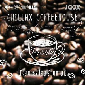 Chillax Coffee House