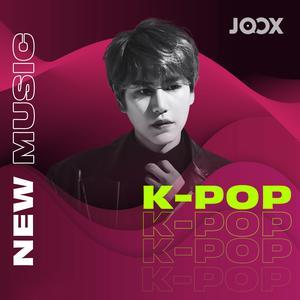 อัลบั้มเพลงใหม่ New Music [K-POP]