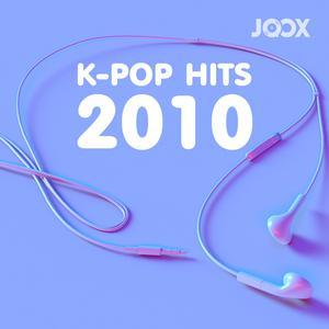 ฟังเพลงต่อเนื่อง K-POP Hits 2010