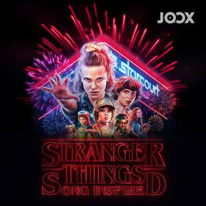 ฟังเพลงต่อเนื่อง Stranger Things Song Inspired