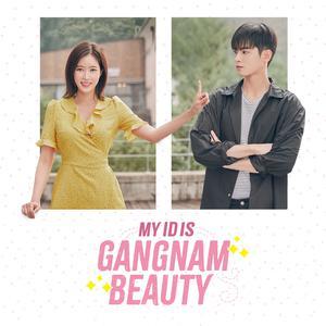 My ID Is Gangnam Beauty OST
