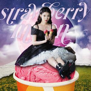 strawberry moon  - IU