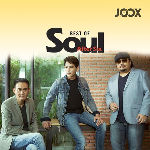 ฟังเพลงต่อเนื่อง Best of Soul After Six