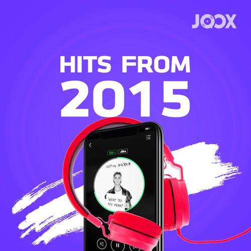 ฟังเพลงต่อเนื่อง Hits from 2015