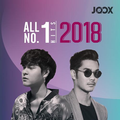 ฟังเพลงต่อเนื่อง ALL No.1 HITS 2018