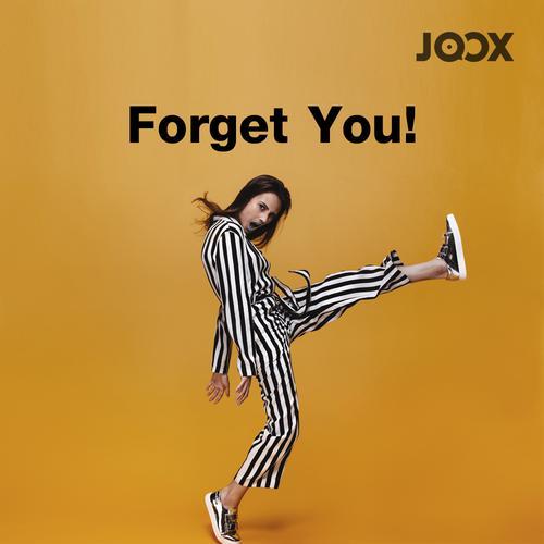 ฟังเพลงต่อเนื่อง Forget You!