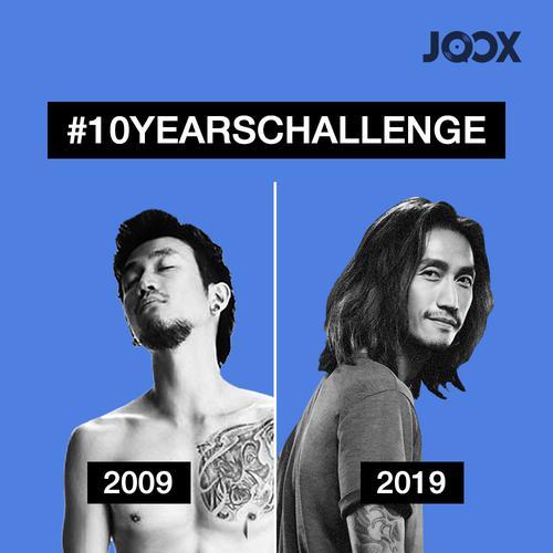 ฟังเพลงต่อเนื่อง #10YEARSCHALLENGE [Thai]