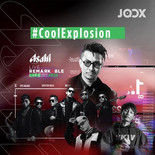 ฟังเพลงต่อเนื่อง #CoolExplosion