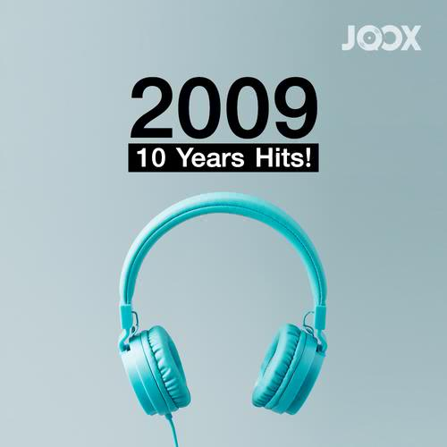 ฟังเพลงต่อเนื่อง 10 Years Hits [Inter]