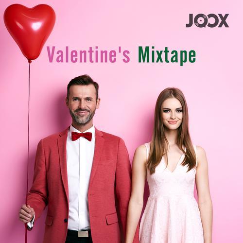 ฟังเพลงต่อเนื่อง Valentine's Mixtape