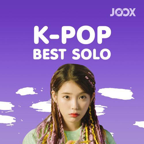ฟังเพลงต่อเนื่อง Best Solo [K-POP]