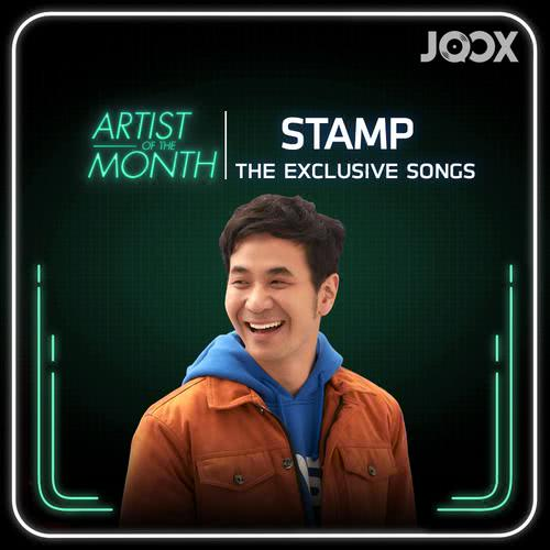 ฟังเพลงต่อเนื่อง แสตมป์ The Exclusive Songs
