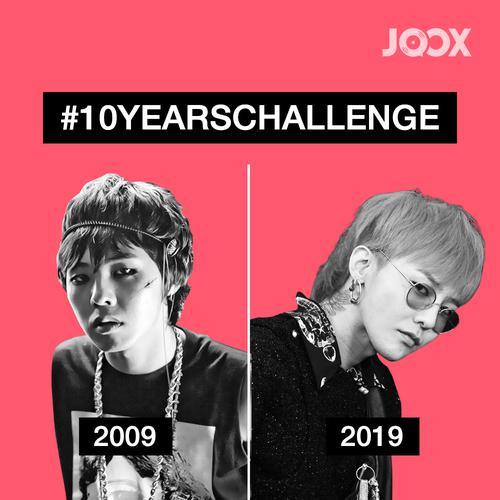 ฟังเพลงต่อเนื่อง #10YEARSCHALLENGE [K-POP]
