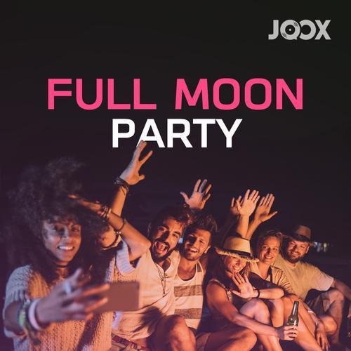 ฟังเพลงต่อเนื่อง Full Moon Party