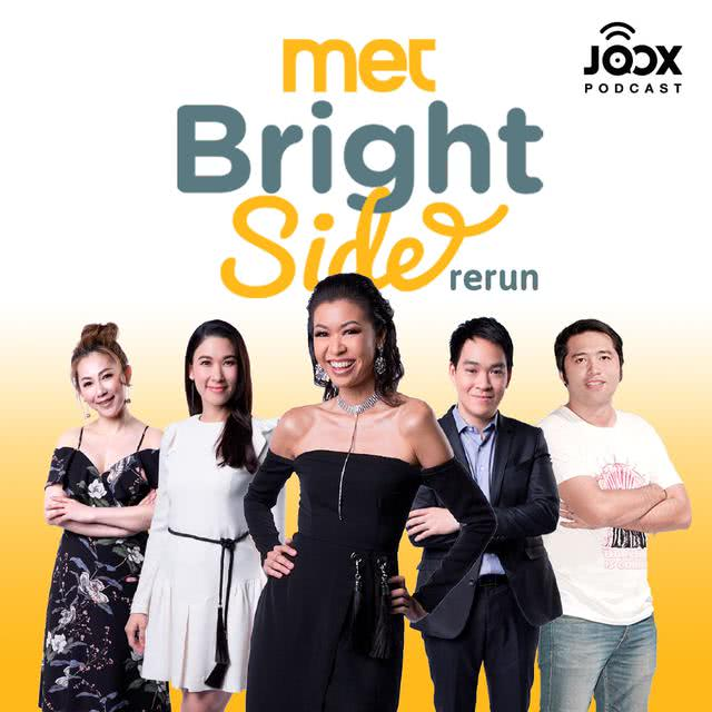 Met Bright Side [Podcast]