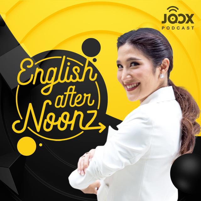English AfterNoonz on JOOX