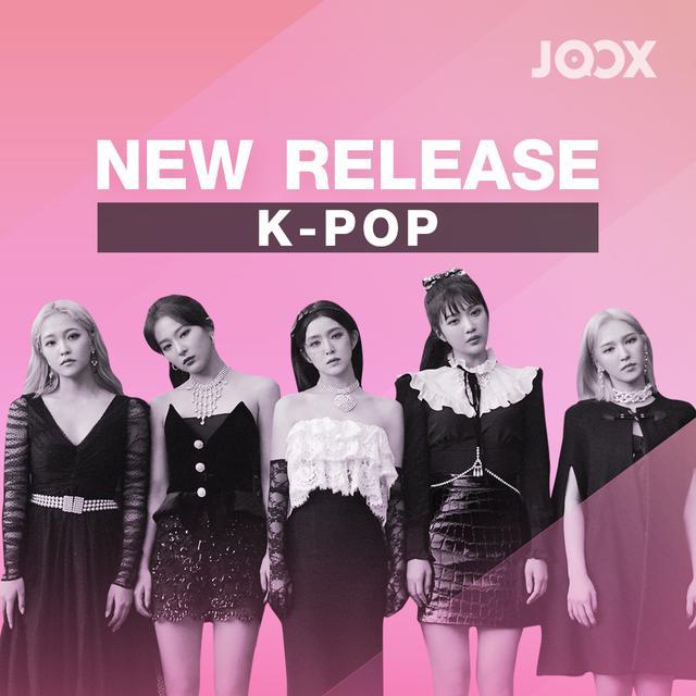 download lagu paul kim me after you produce x 101
