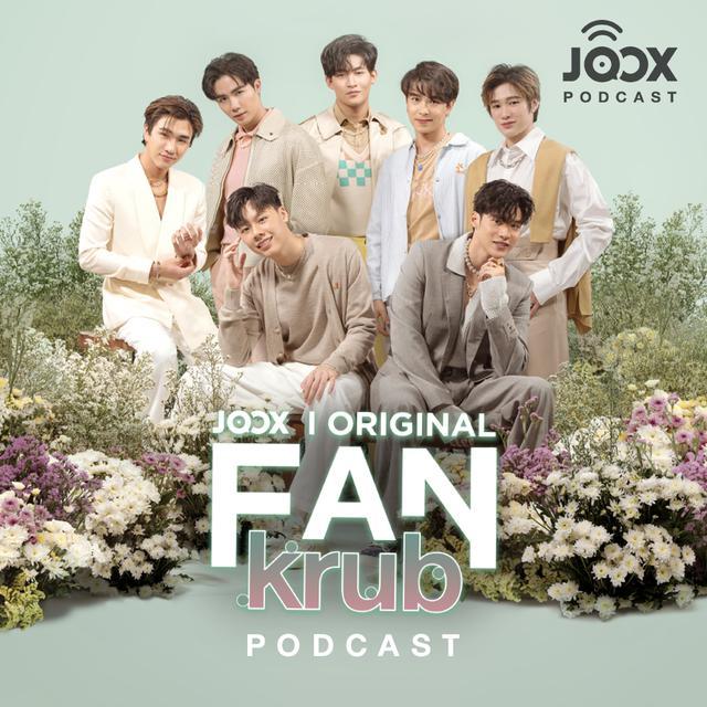 Podcast: FANkrub [JOOX Original]
