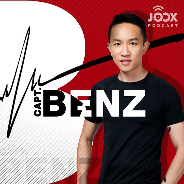 ผู้กองเบนซ์ ON JOOX