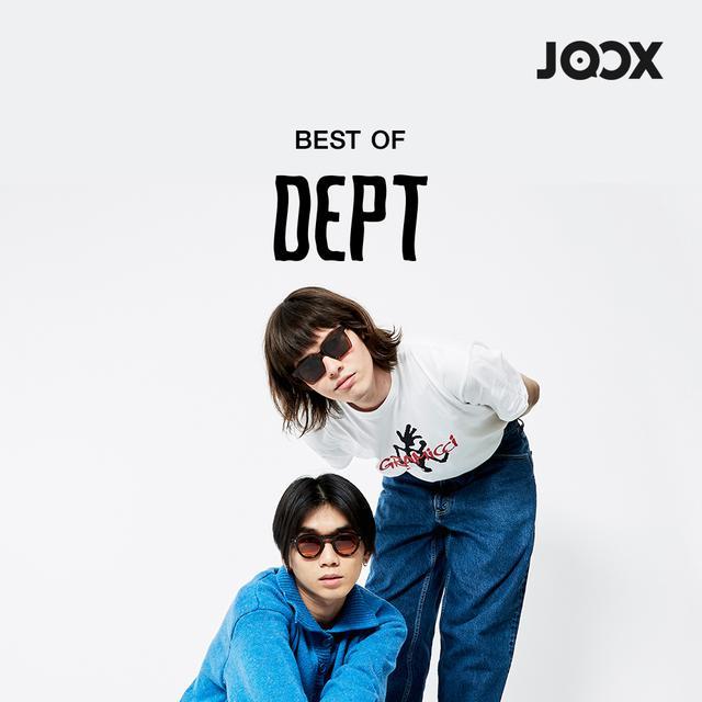 Best of Dept