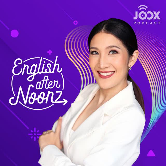 English AfterNoonz on JOOX [Season 7]