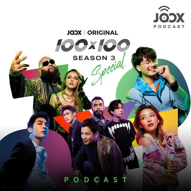 Podcast: JOOX Original 100x100 SEASON 3 SPECIAL