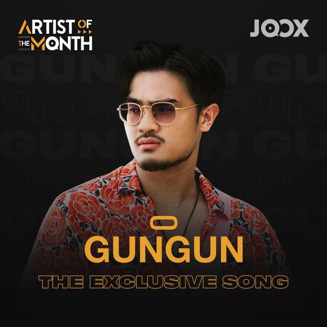 GUNGUN The Exclusive Songs