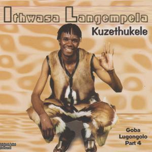 Listen to Ngaphiwa Ezulwini song with lyrics from Ithwasa Langempela