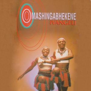 Album Ivangeli from Omashingabhekene