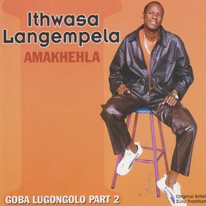 Listen to Xola Moya Wami song with lyrics from Ithwasa Langempela