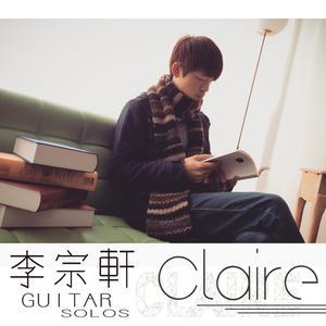 Album Claire from 李宗轩