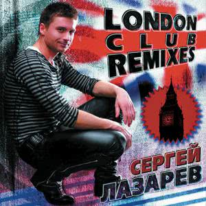Listen to The Flyer song with lyrics from Sergey Lazarev