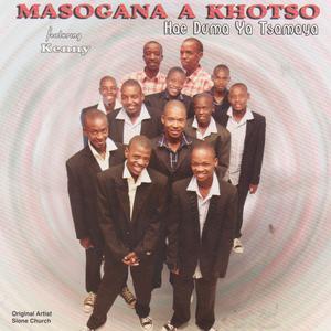 Album Hae Duma Ya Tsamaya from Kenny