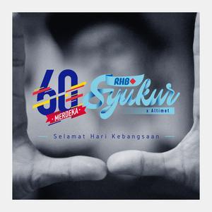 Album RHB Syukur Merdeka from Altimet