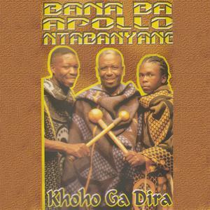 Album Khoho Ga Dira from Apollo Ntabanyane