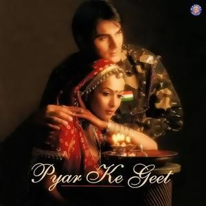 Album Pyar Ke Geet from Sandesh Shandilya