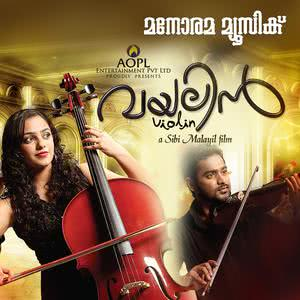 Album Violin from Anand Raj Anand