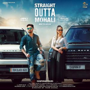 Album Straight Outta Mohali from Jimmy Kaler