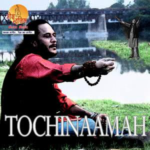 Album Tochinaamah from Tochi Raina