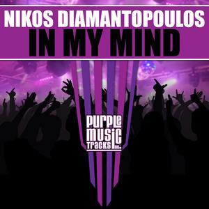 Album In My Mind from Nikos Diamantopoulos
