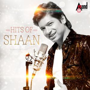 Listen to Savi Savi song with lyrics from Shaan